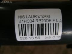 Стойка амортизатора Nissan Laurel HC34 RB20DE Фото 2