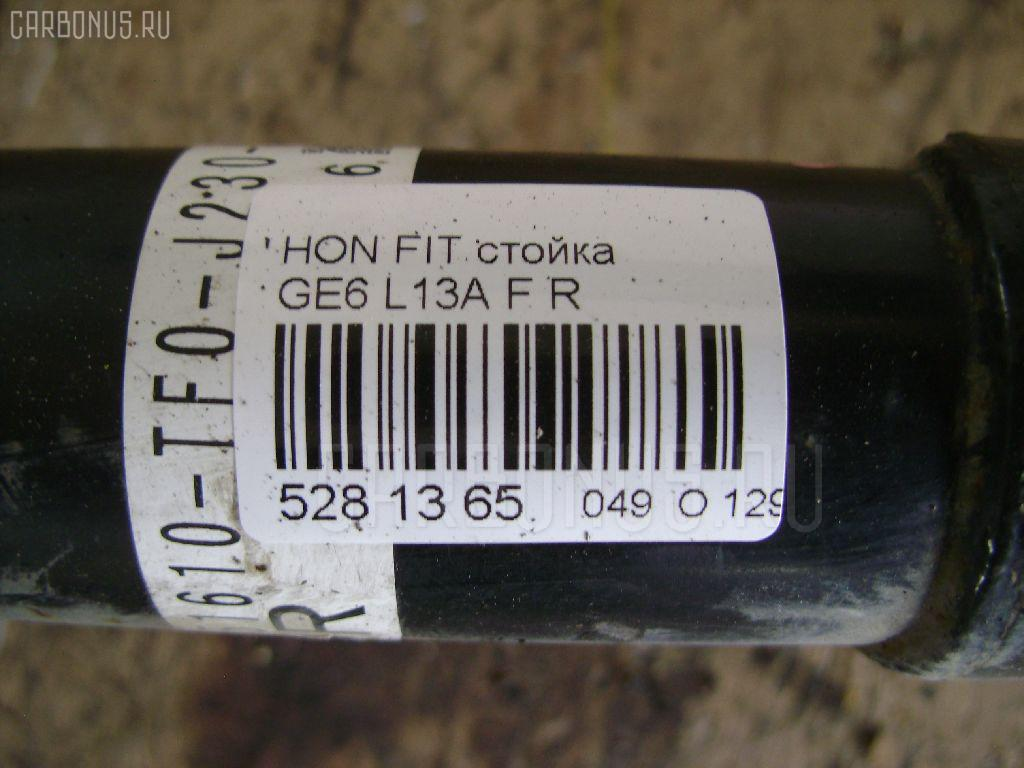 Стойка HONDA FIT GE6 L13A Фото 2