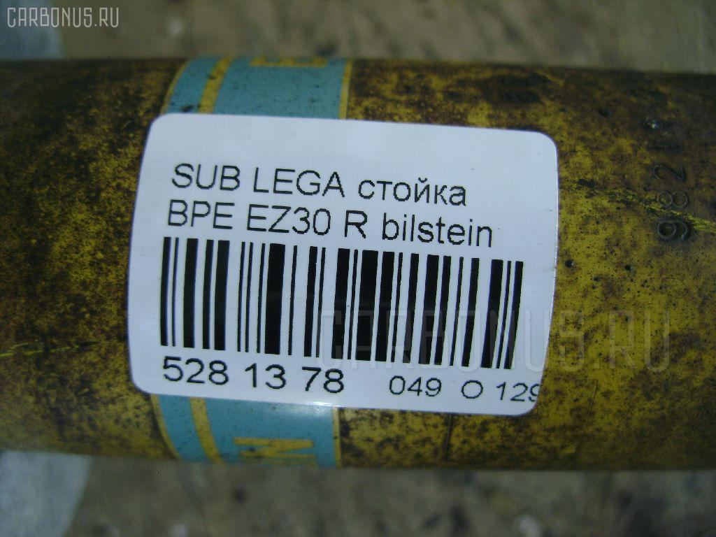 Стойка SUBARU LEGACY BPE EZ30 Фото 2