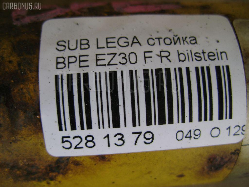Стойка SUBARU LEGACY BPE EZ30 Фото 3