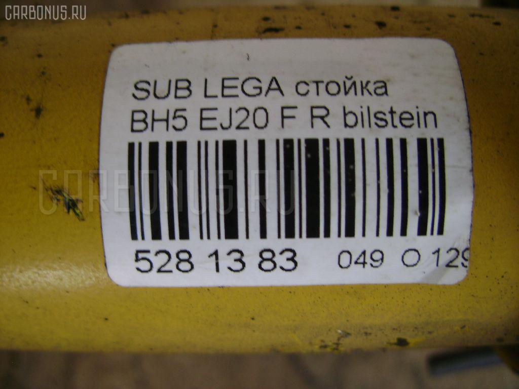 Стойка SUBARU LEGACY WAGON BH5 EJ20 Фото 3