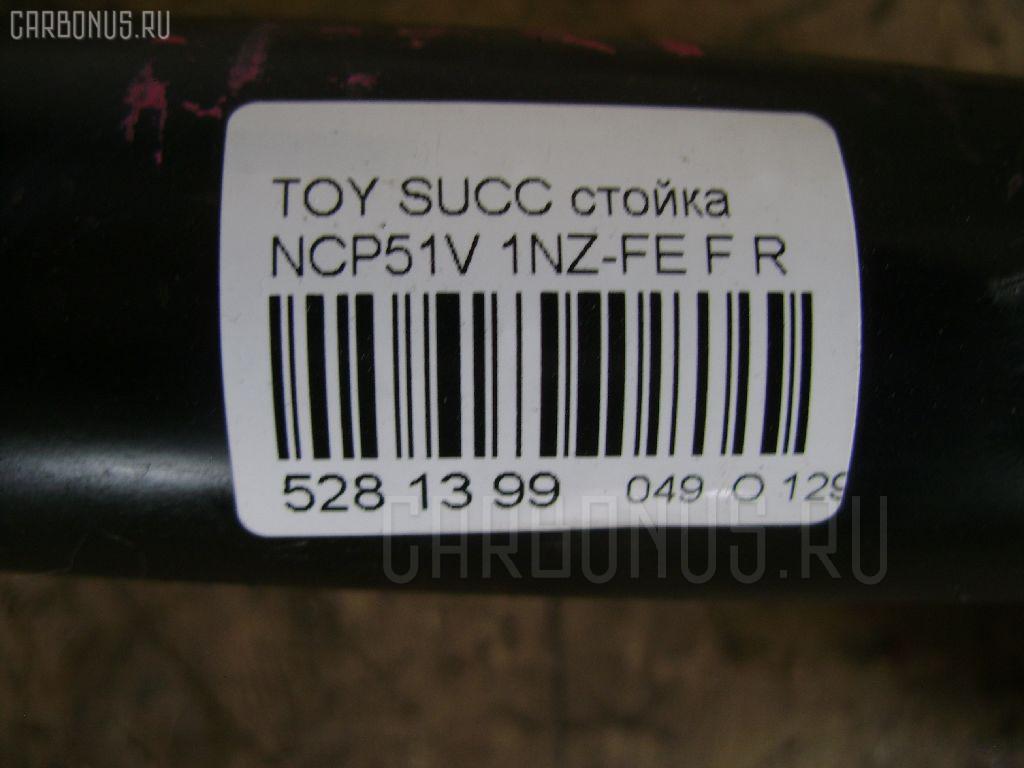 Стойка TOYOTA SUCCEED NCP51V 1NZ-FE Фото 2