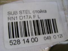 Стойка амортизатора Subaru Stella RN1 D17A Фото 2