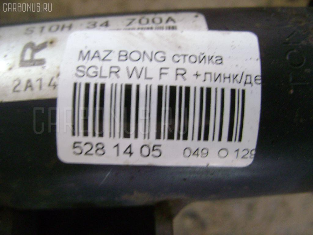 Стойка MAZDA BONGO FRIENDEE SGLR WL Фото 3