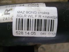 Стойка амортизатора Mazda Bongo friendee SGLR WL Фото 3