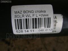 Стойка амортизатора Mazda Bongo friendee SGLR WL Фото 4