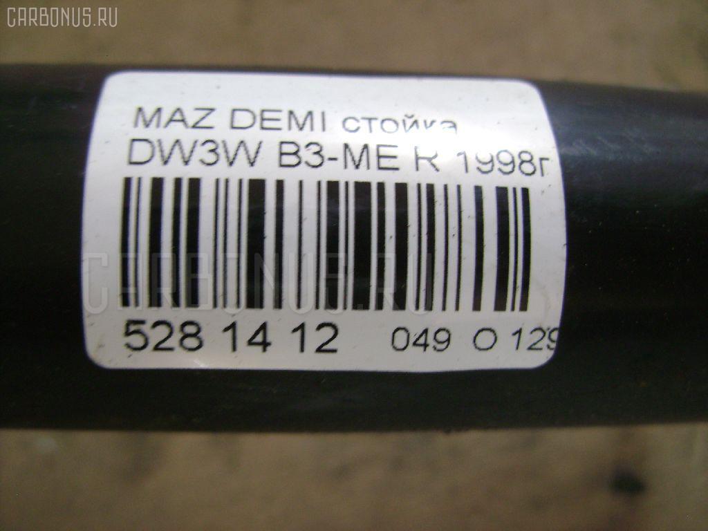 Стойка MAZDA DEMIO DW3W B3-ME Фото 2