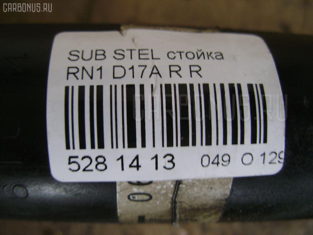 Стойка SUBARU STELLA RN1 D17A Фото 3