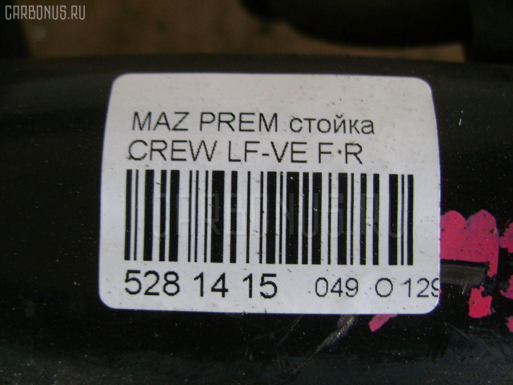 Стойка MAZDA PREMACY CREW LF-VE Фото 3