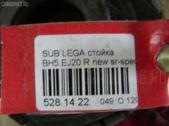 Стойка амортизатора Subaru Legacy wagon BH5 EJ20 Фото 3