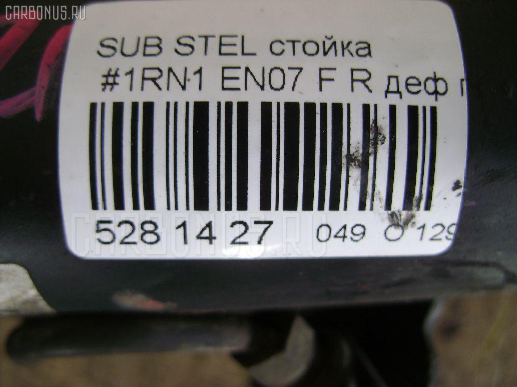 Стойка SUBARU STELLA RN1 EN07 Фото 3