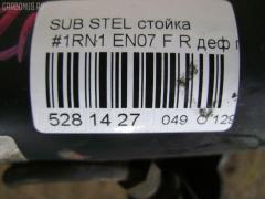 Стойка амортизатора Subaru Stella RN1 EN07 Фото 3