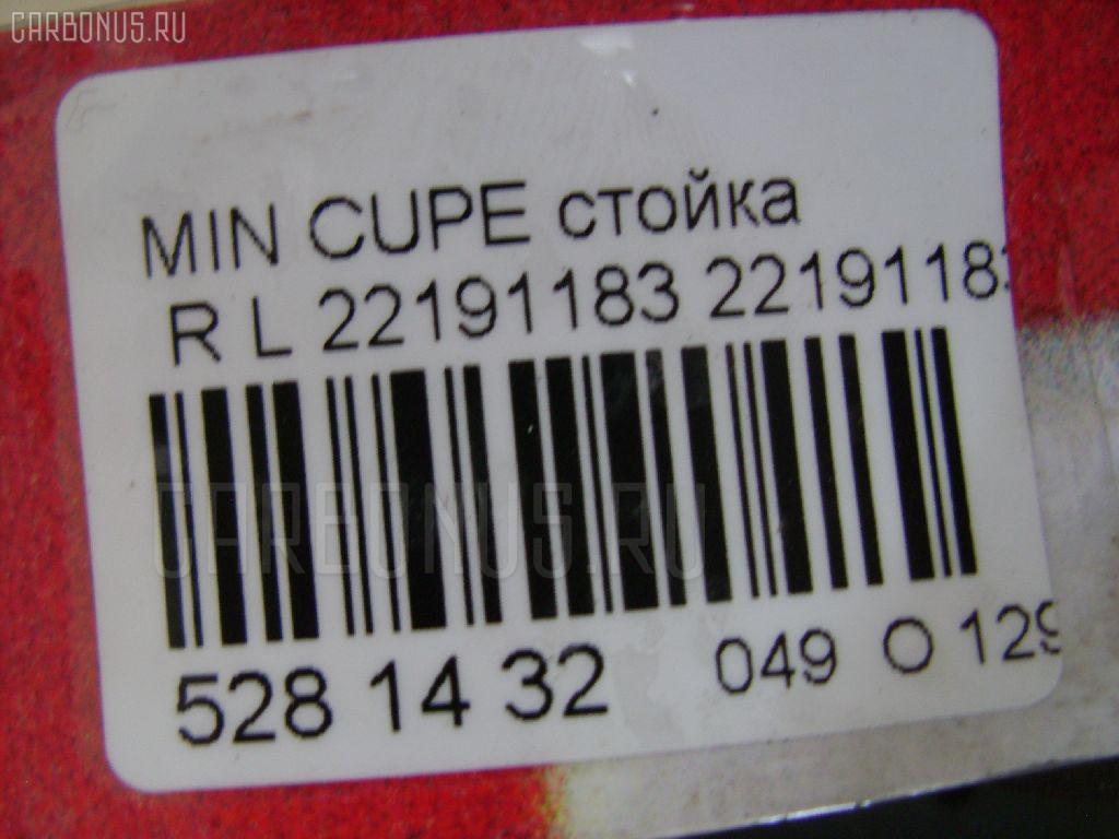Стойка MINI CUPER Фото 3