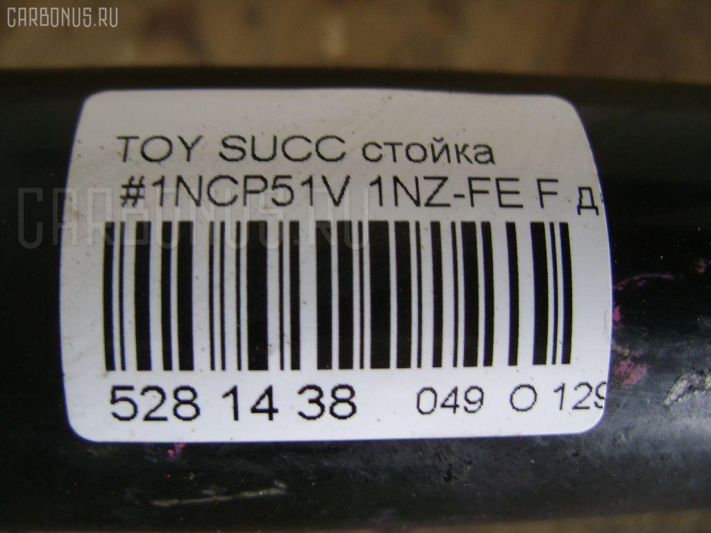 Стойка TOYOTA SUCCEED NCP51V 1NZ-FE Фото 3