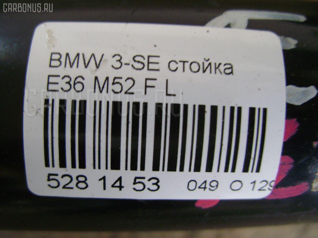 Стойка BMW 3-SERIES E36 M52 Фото 3