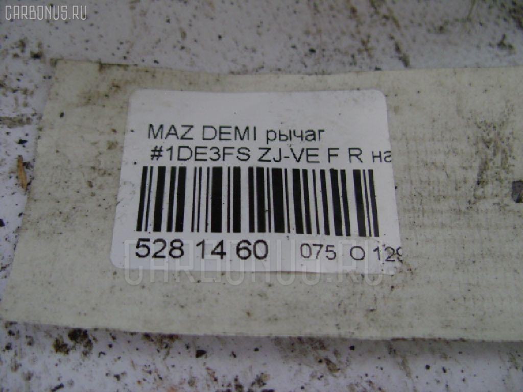 Рычаг MAZDA DEMIO DE3FS ZJ-VE Фото 3