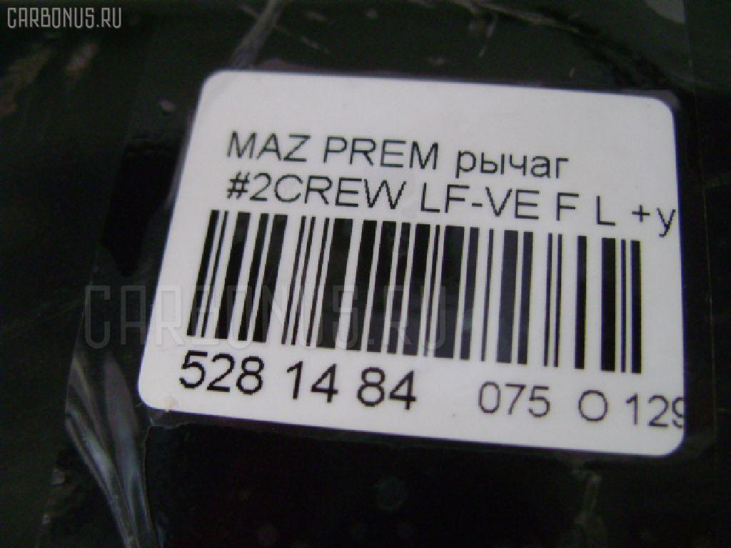 Рычаг MAZDA PREMACY CREW LF-VE Фото 3
