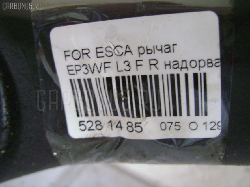 Рычаг FORD ESCAPE EP3WF L3 Фото 3