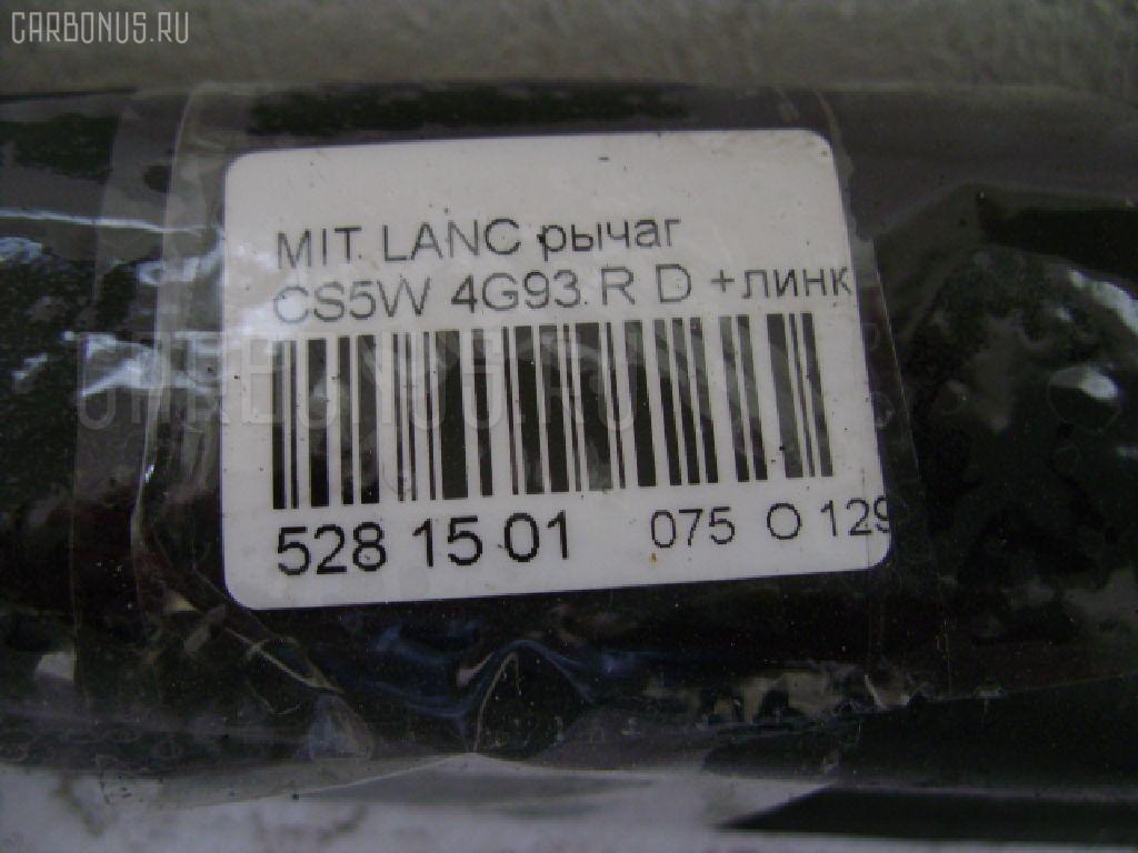 Рычаг MITSUBISHI LANCER CEDIA CS5W 4G93 Фото 2