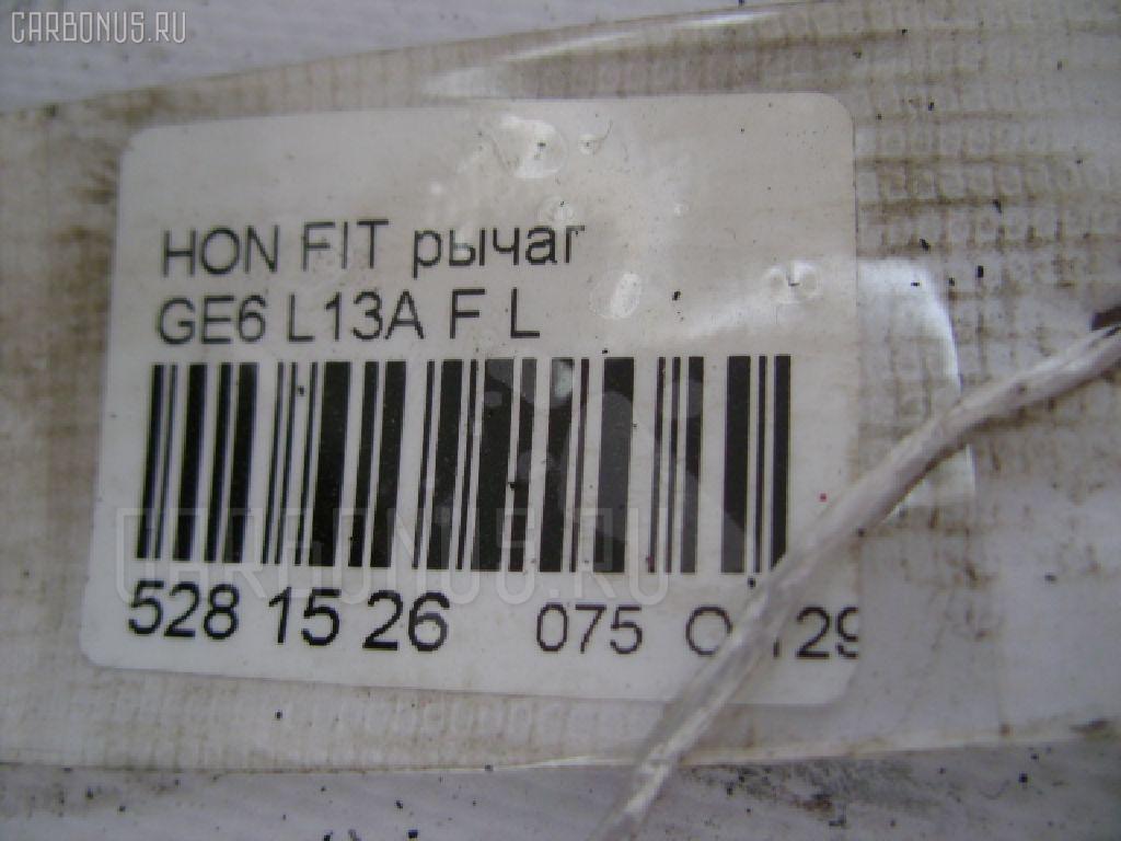Рычаг HONDA FIT GE6 L13A Фото 3