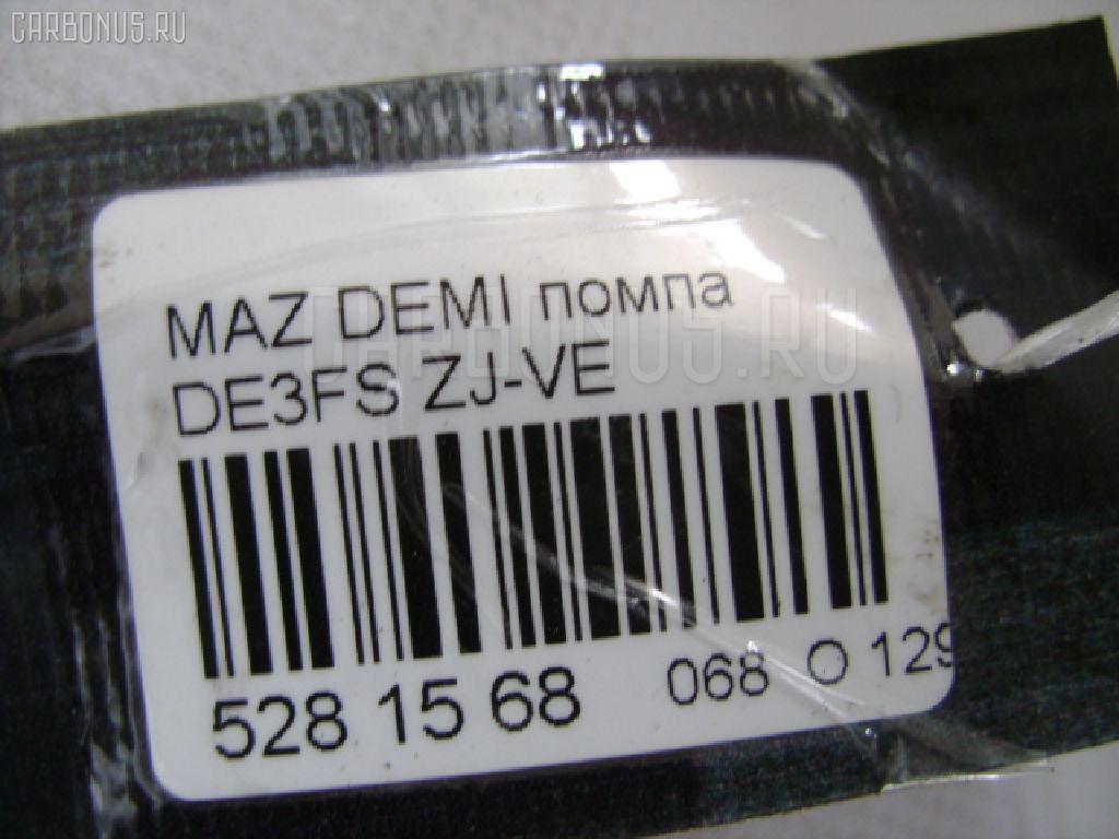 Помпа MAZDA DEMIO DE3FS ZJ-VE Фото 3