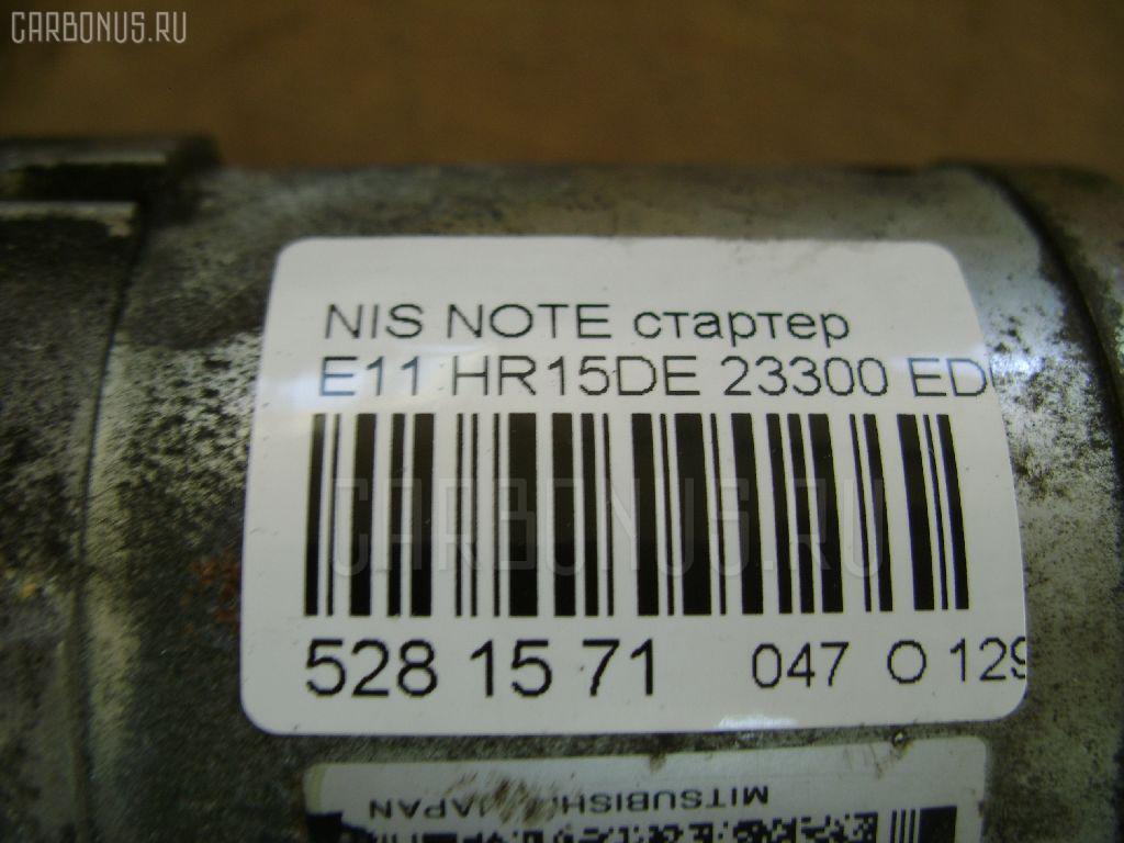 Стартер NISSAN NOTE E11 HR15DE Фото 4
