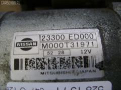 Стартер на Nissan Note E11 HR15DE 23300 ED000