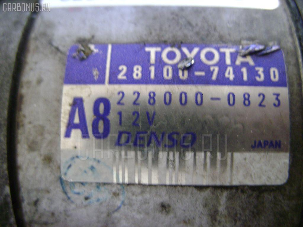 Стартер TOYOTA GAIA ACM10 1AZ-FSE Фото 4