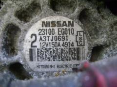 Генератор NISSAN ELGRAND NE51 VQ35DE Фото 4