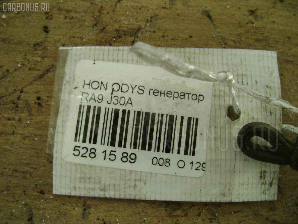 Генератор HONDA ODYSSEY RA9 J30A Фото 4