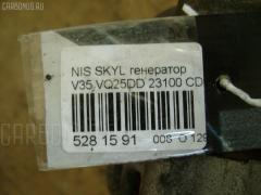 Генератор Nissan Skyline V35 VQ25DD Фото 3