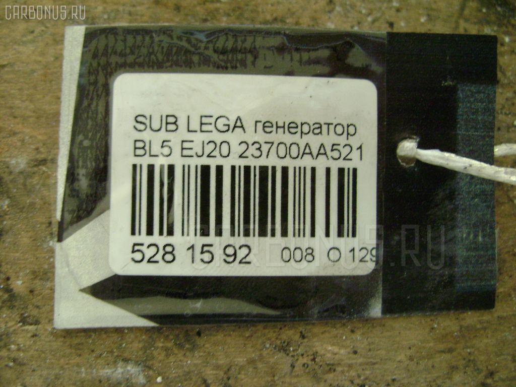 Генератор SUBARU LEGACY BL5 EJ20 Фото 5