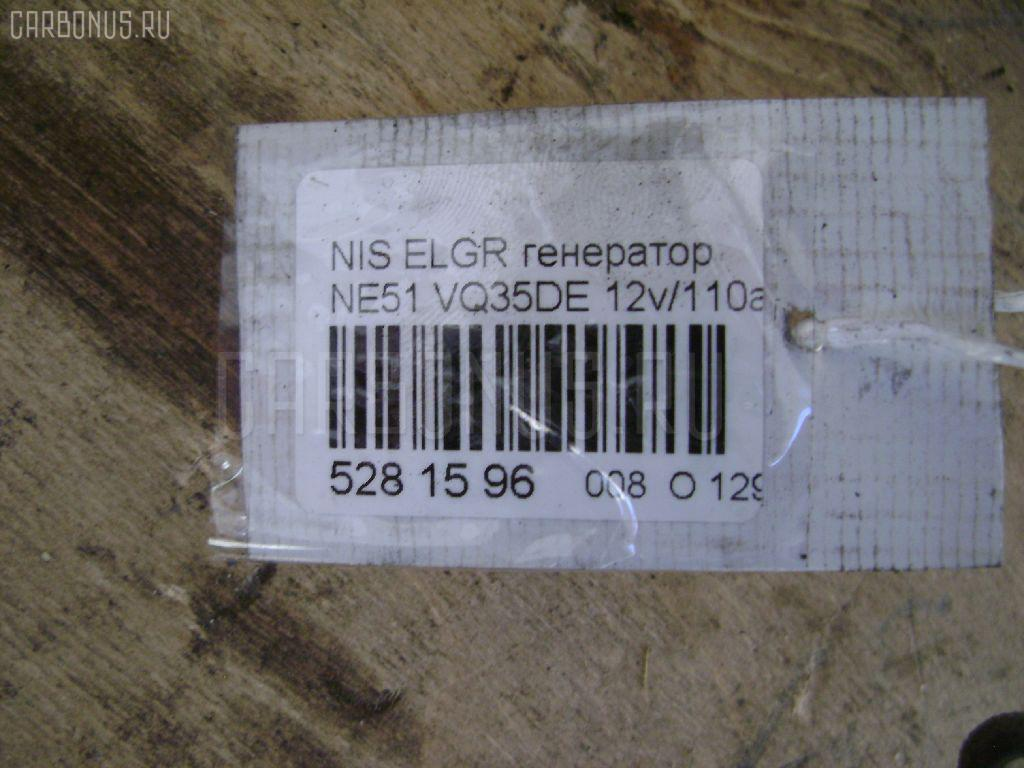 Генератор NISSAN ELGRAND NE51 VQ35DE Фото 3