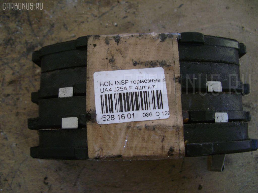 Тормозные колодки Honda Inspire UA4 J25A Фото 1