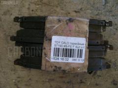 Тормозные колодки TOYOTA CALDINA ST190 4S-FE Фото 1