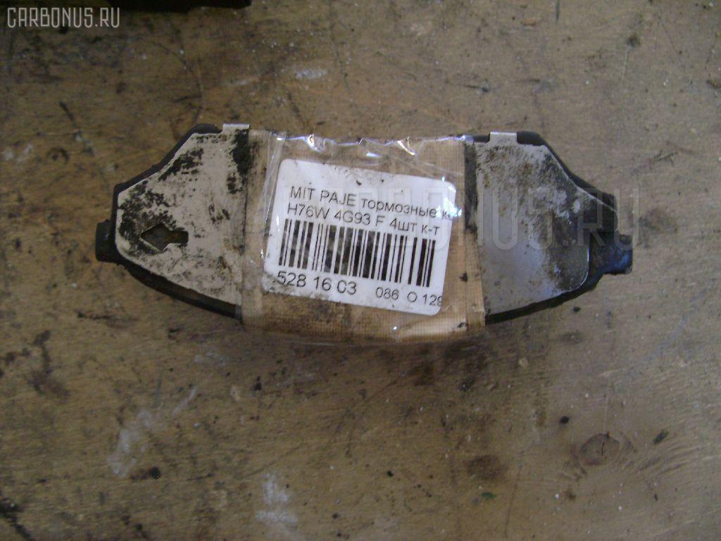 Тормозные колодки MITSUBISHI PAJERO IO H76W 4G93 Фото 2