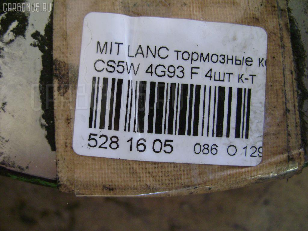 Тормозные колодки MITSUBISHI LANCER CEDIA CS5W 4G93 Фото 3