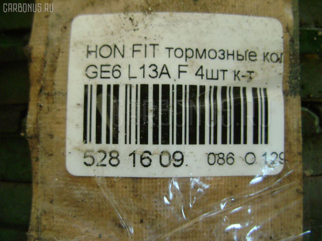 Тормозные колодки HONDA FIT GE6 L13A Фото 3
