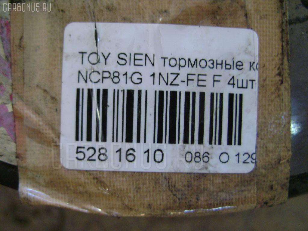 Тормозные колодки TOYOTA SIENTA NCP81G 1NZ-FE Фото 3
