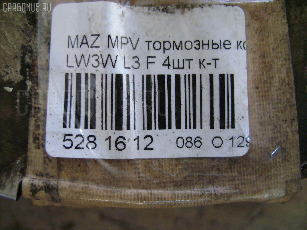 Тормозные колодки MAZDA MPV LW3W L3 Фото 3