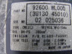Компрессор кондиционера NISSAN ELGRAND NE51 VQ35DE Фото 2