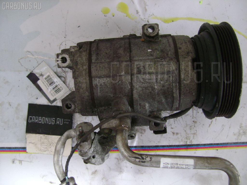 Компрессор кондиционера Honda Odyssey RA8 J30A Фото 1