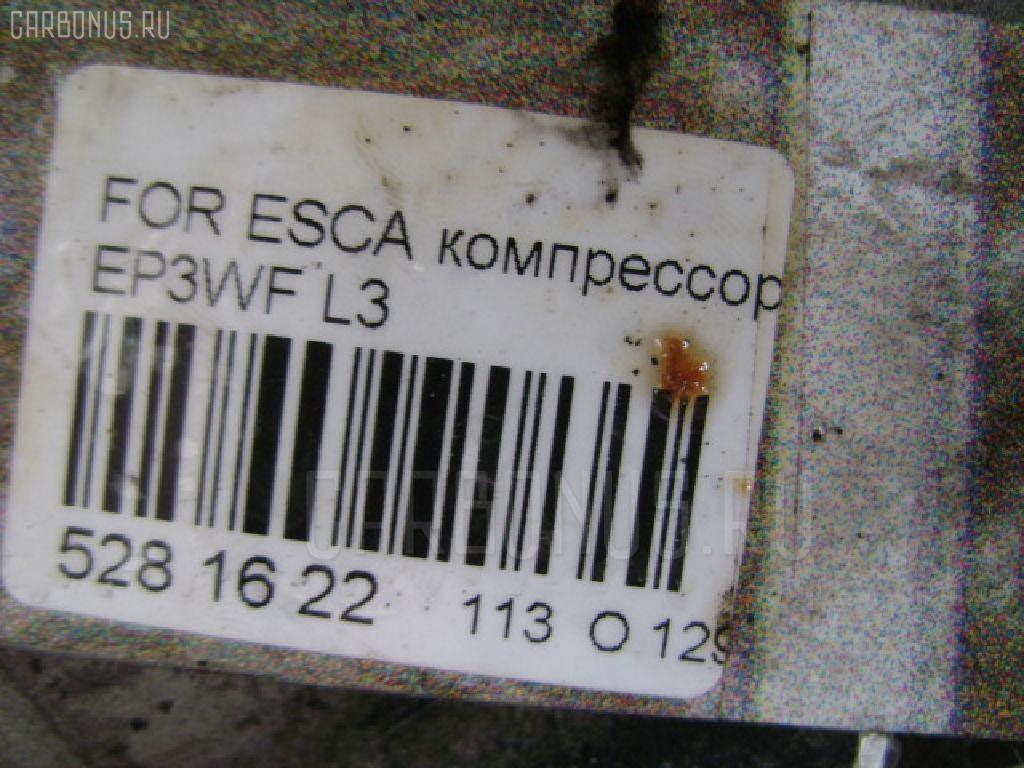 Компрессор кондиционера FORD ESCAPE EP3WF L3 Фото 3