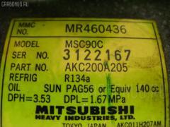 Компрессор кондиционера Mitsubishi Lancer cedia CS5W 4G93-T Фото 3