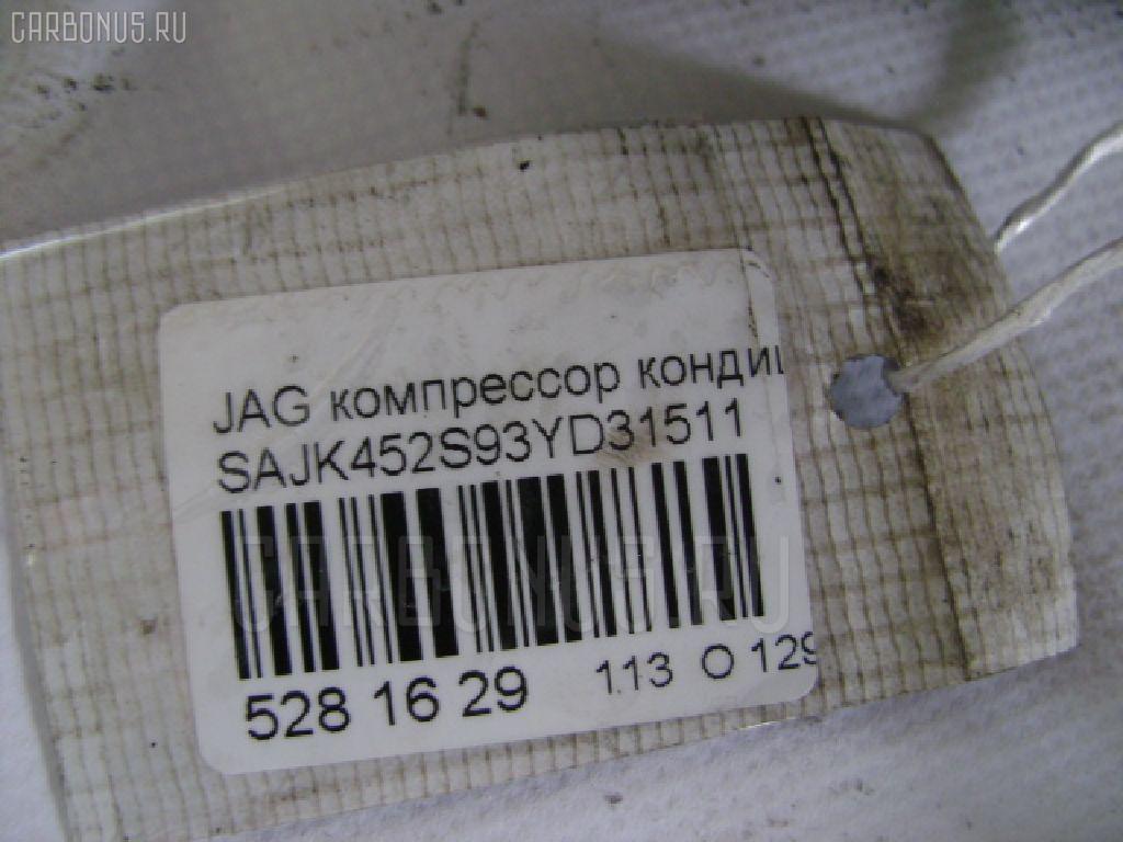 Компрессор кондиционера JAGUAR x-type Фото 3