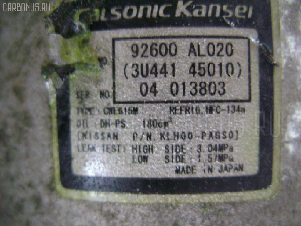 Компрессор кондиционера NISSAN SKYLINE V35 VQ25DD Фото 3