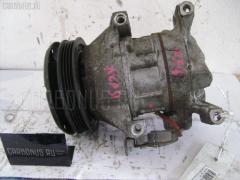 Компрессор кондиционера Toyota Probox NCP51 1NZ-FE Фото 1