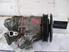 Компрессор кондиционера Toyota Probox NCP51 1NZ-FE Фото 2