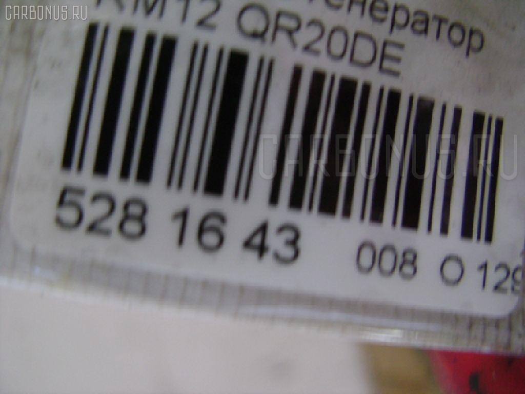 Генератор NISSAN LIBERTY RM12 QR20DE Фото 4