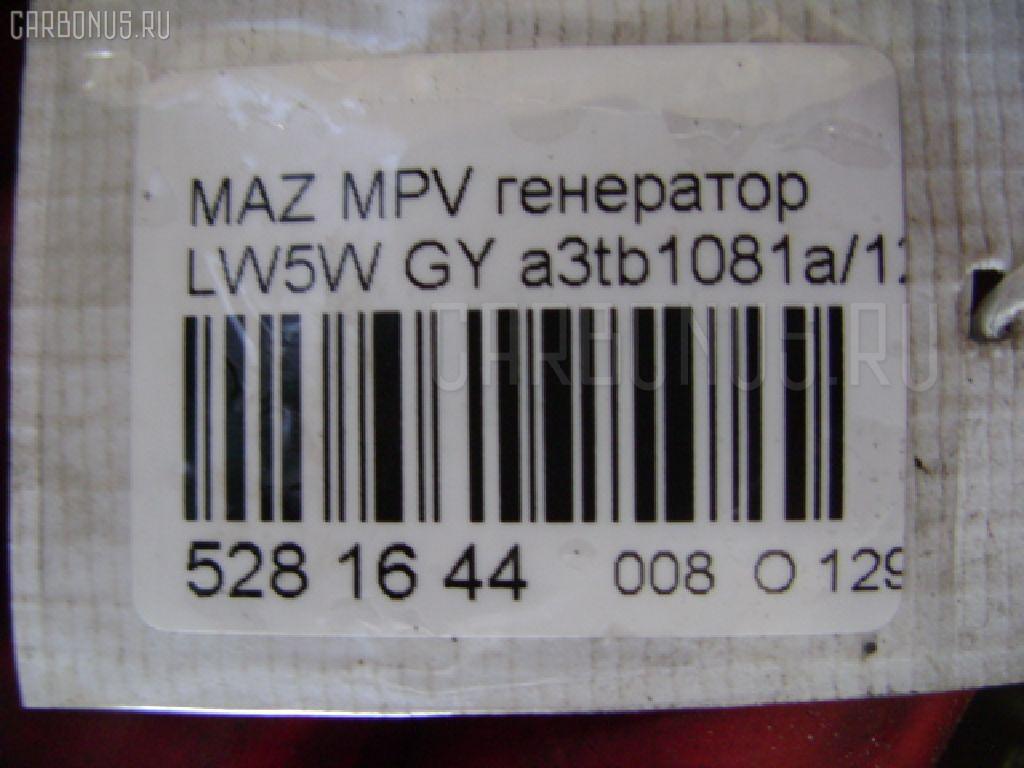 Генератор MAZDA MPV LW5W GY Фото 5